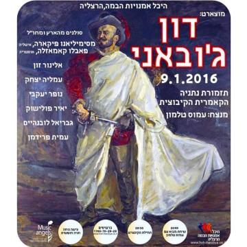 Don Giovanni in Israele - Massimiliano Fichera
